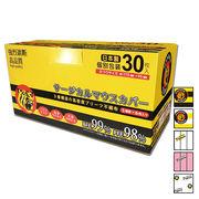 [数量限定割引]日本製 国産工場 阪神タイガース認定 不織布マスク メーカー 30枚入 個包装 メンズ