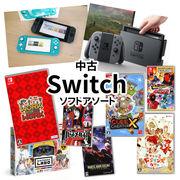 【中古】任天堂スイッチゲームソフトおすすめアソート 10タイトル Switch ギフト