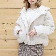 ポケット付き♪中綿フードジャケットコート/オーバーサイズ/アウター/ショート/ワイド◆405001