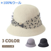 【即日発送】秋冬新品 100%ウールハット バケットハット ハット 帽子 フェルト レディース 防寒