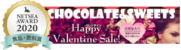 対象のチョコレート&クッキーが【5%OFF】※初回購入限定でクーポンも発行中