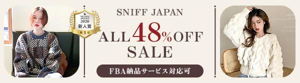 全品48%OFF!FBA納品サービス対応可!