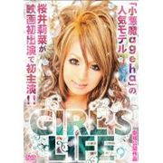 DMSM-8478 DVD Girl's Life