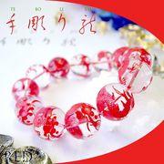 手彫り〈赤龍〉水晶(20mm)ブレスレット