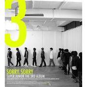 韓国音楽 Super Junior(スーパージュニア)3集 - Aバージョン