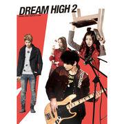 韓国音楽 2AMのジンウン主演のドラマ「ドリームハイ 2」O.S.T