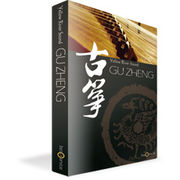 BS445 クリプトン・フューチャー・メディア 音楽ソフト GU ZHENG BY YELLOW RIVER SOUND