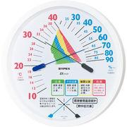 TM-2485 エンペックス 環境管理温・湿度計 熱中症注意