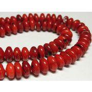 珊瑚(染色) 連販売 真紅 ナゲット 約8×4mm