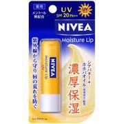 花王 ニベア リップケア UV 3.9G
