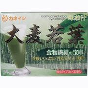 緑効汁 大麦若葉 分包タイプ 30袋入