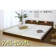 268-25-LWK190 友澤木工 棚 照明 コンセント付フロアベッド ワイドキング190(セミシングル+シングル)