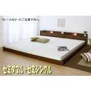 268-25-LWK210 友澤木工 棚 照明 コンセント付フロアベッド ワイドキング210(セミシングル+セミダブ・