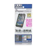 iPhone5専用液晶保護フィルム パーフェクトガードナー 高光沢フィルム