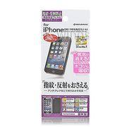 iPhone5専用液晶保護フィルム タッチガードナー 反射防止フィルムメイン2枚入り (2枚入り)