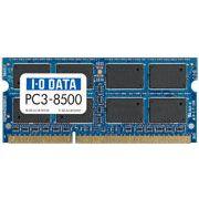 SDY1066-2G IODATA 増設メモリ PC3-8500対応 DDR3 204ピン S.O.DIMM 2GB
