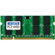 SDX800-2G IODATA 増設メモリ PC2-6400(DDR2-800) 200ピン S.O.DIMM 2GB