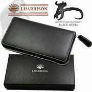 J.HARRISON ヌメ皮 ファスナー付ラウンド財布 JWT-014CBK(ブラック)