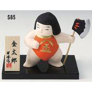 ★端午の節句を飾る★ 陶製の五月人形 【金太朗】