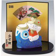 ★端午の節句を飾る★ 陶製の五月人形 【招き猫 出世鯉】