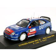 ixo/イクソ シトロエン クサラ WRC 2006年WRCラリー・ジャパン優勝 #1 S.Loeb/D.Ele