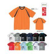カラーブロックTシャツ シャープな1トーンデザインで躍動感を!/TMS