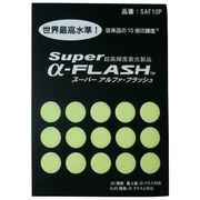 避難時に便利な「超」高輝度蓄光テープLTI スーパーアルファフラッシュ丸型シール(15個入り)