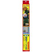 超高輝度蓄光テープ付き階段用ステップLTI スーパーアルファステップ JD級 4cm×67cm 14本入