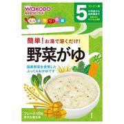 アサヒグループ食品(和光堂) 手作り応援 野菜がゆ