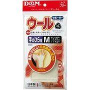 D&M #390 ウールサポーター 390 M