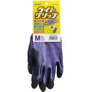 ライトグリップ 手袋 Mサイズ パープル