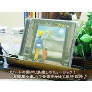 【卸:お部屋で音楽をかけて旅行気分♪】癒しのバリリゾートミュージックCD2
