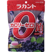 ラカント カロリーゼロ飴(シュガーレス) ブルーベリー味 48g