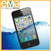 iPhoneを水から守る!AquaShield iPhone4/4S用 防水フィルム MT-WS01