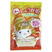 入浴剤 ほっとしょうが姫 シトラスの香り/日本製