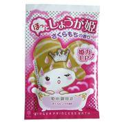 入浴剤 ほっとしょうが姫 さくらもちの香り/日本製