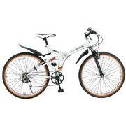 「メーカー直送」M-670-W MY PALLAS(マイパラス) 26型折畳マウンテンバイク ホワイト