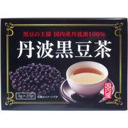 丹波黒豆茶 3g×25袋入