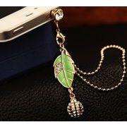てんとう虫と葉っぱのイヤホンジャック キラキラ携帯アクセサリー スマホアクセサリー