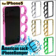 AmericanSack iPhoneBumperBK(海外で人気!iPhone5用バンパー・メリケンサック・ブラック)