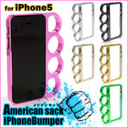 AmericanSack iPhoneBumperPK(海外で人気!iPhone5用バンパー・メリケンサック・ピンク)