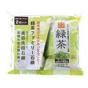 緑茶ファミリー石鹸2P 【80g×2】