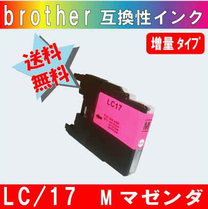 LC17M マゼンダ ブラザー互換インク