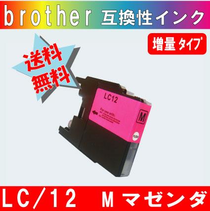 LC12M マゼンダ ブラザー互換インク