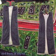 少数民族・黒モン族が実際に着用していた民族衣装♪★ジュニアサイズ★黒モン族スリットロングベスト
