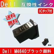 Dell M4640(顔料系ブラック)リサイクルインク