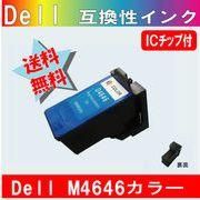 DELL M4646 カラー