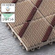 エバックブラシハードマット 本駒(組立式マット)