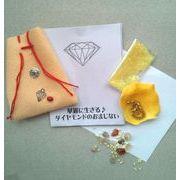 【ミラクル★アムレット】華麗に生きる♪ダイヤモンドのおまじない