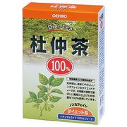 NLティー100% 杜仲茶